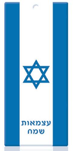 ריחנית דגל ישראל