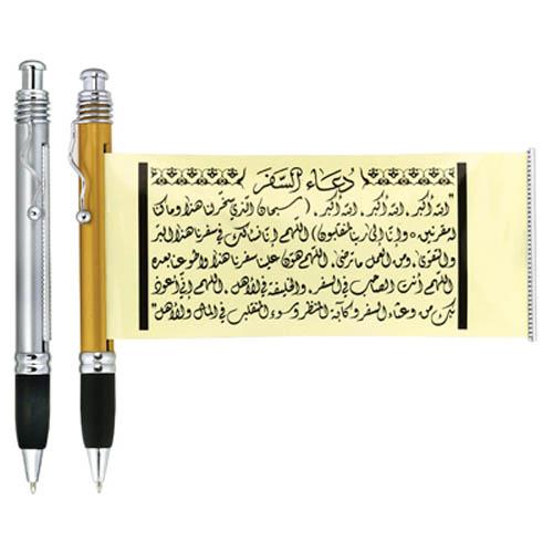 עט מגילה