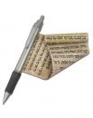 עט תפילת הדרך