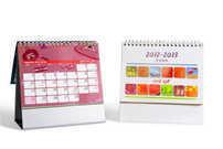 לוח שנה + מעמד דגם בלעדי