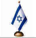 דגל שולחני