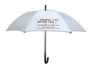 מטריה 23 אוסלו