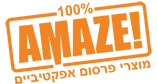 amaze advertising_products_logo